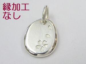 桜プレートペンダント [縁加工なし]