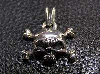クロスボーンスカル ペンダント ~Cross bone skull Pendant~