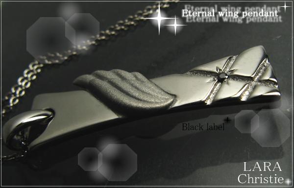 LARA Christie*ララクリスティー Eternal wing Necklace エターナルウィングネックレス :BLACK Label: