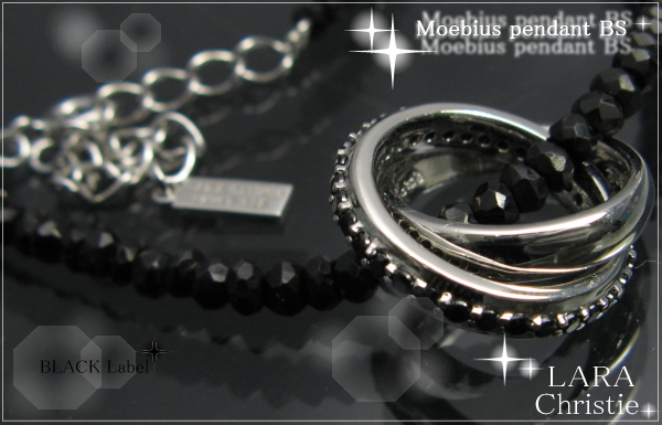 LARA Christie*ララクリスティー Mebius Necklace メビウスネックレス BSモデル :BLACK Label: