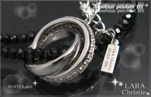 LARA Christie*ララクリスティー Mebius Necklace メビウスネックレス BSモデル :WHITE Label: