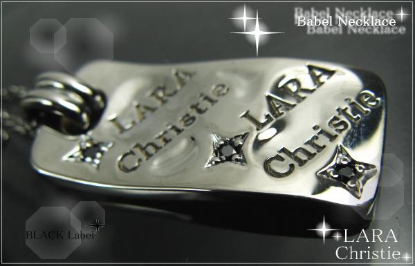 LARA Christie*ララクリスティー Babel Necklace バベルネックレス :BLACK Label: