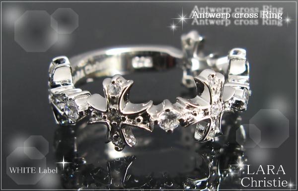 LARA Christie*ララクリスティー Antwerp cross Ring アントワープクロスリング :WHITE Label: